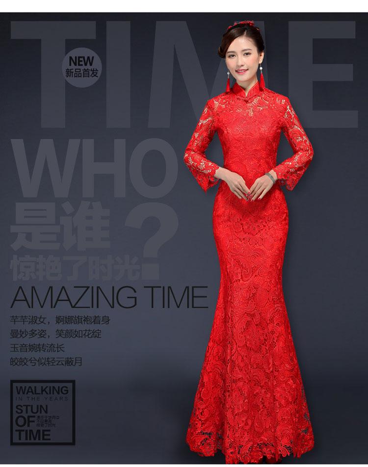 新娘礼服敬酒服鱼尾长袖长款秋冬红色旗袍修身结婚礼服女