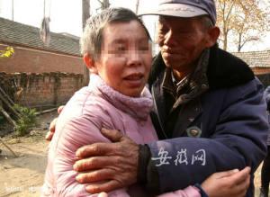 临泉一女子流浪三年被好心人送回家 父女团聚抱头痛哭..