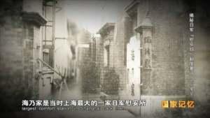 二战期间,20万以上中国妇女被迫成为日军的慰安妇..