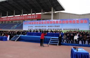 2017安徽省突发高致病性禽流感疫情应急演练在我县举行..
