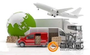 临沂20家运输物流企业被注销经营许可证