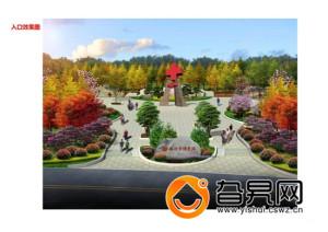 临沂市博爱园奠基 明年清明节启用