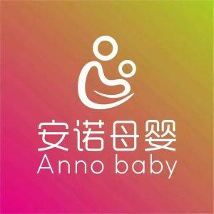 哈密市安诺母婴保健有限公司
