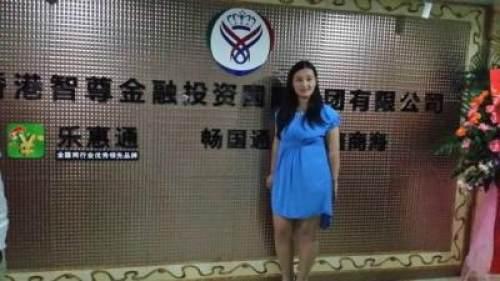 乐惠通公司7月份喜事连连