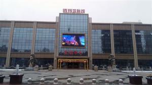 腾辉国际城