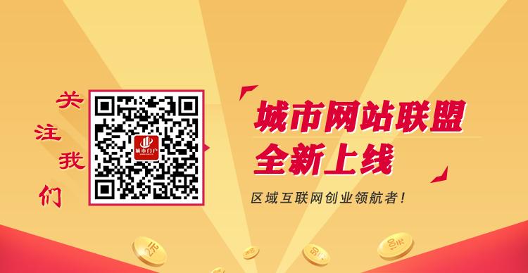 手机快店首页首页banner2