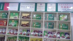 巫溪县食尚优品