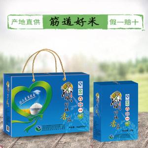 孙斌珍珠香米礼盒 新米东北黑龙江大米珍珠香米礼盒农家大米包邮