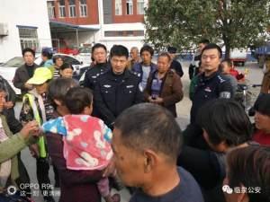临泉警方4小时速破拐骗儿童案