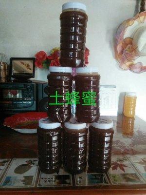 洋蜂蜜1000g
