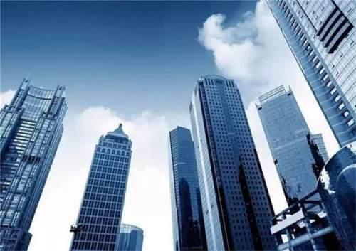 西安4月房价同比涨73.89%全国第一 成都涨56.4%