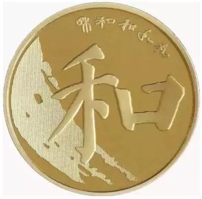 五元硬币你值得拥有,河北仅有1200枚。