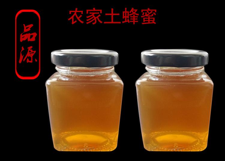 农家土蜂蜜--元马镇