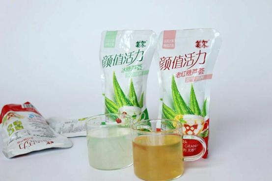 冰糖芦荟--黄瓜园镇