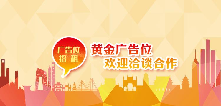 手机论坛首页banner3