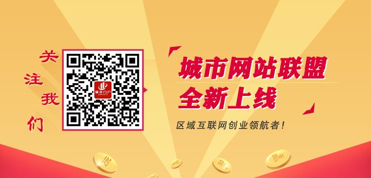 手机论坛首页banner2