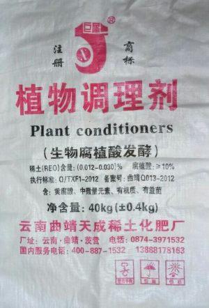 富硒稀土植物调理剂