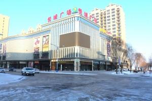 悦城广场1月22日盛大开业