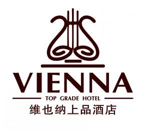 哈密市皇后天街维也纳上品酒店