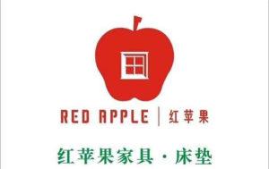红苹果家具·床垫