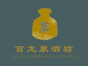 百龙泉酒坊
