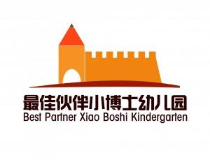 建水县最佳伙伴小博士幼儿园新生入园体验