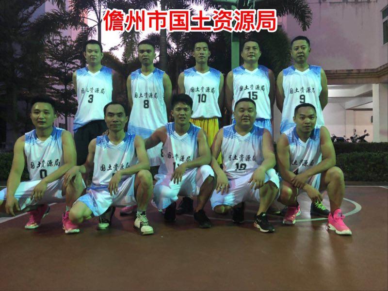 儋州市国土资源局篮球队