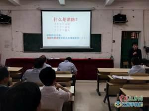 信丰县安西中学开展消防知识与火灾应对技能培训(图)