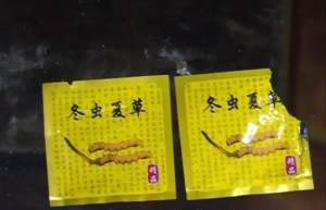 【扩散】新型毒品:可能是这款速溶茶包!