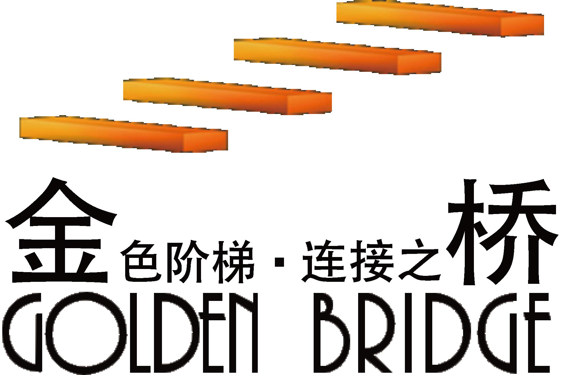 齐齐哈尔市金桥网络科技有限公司