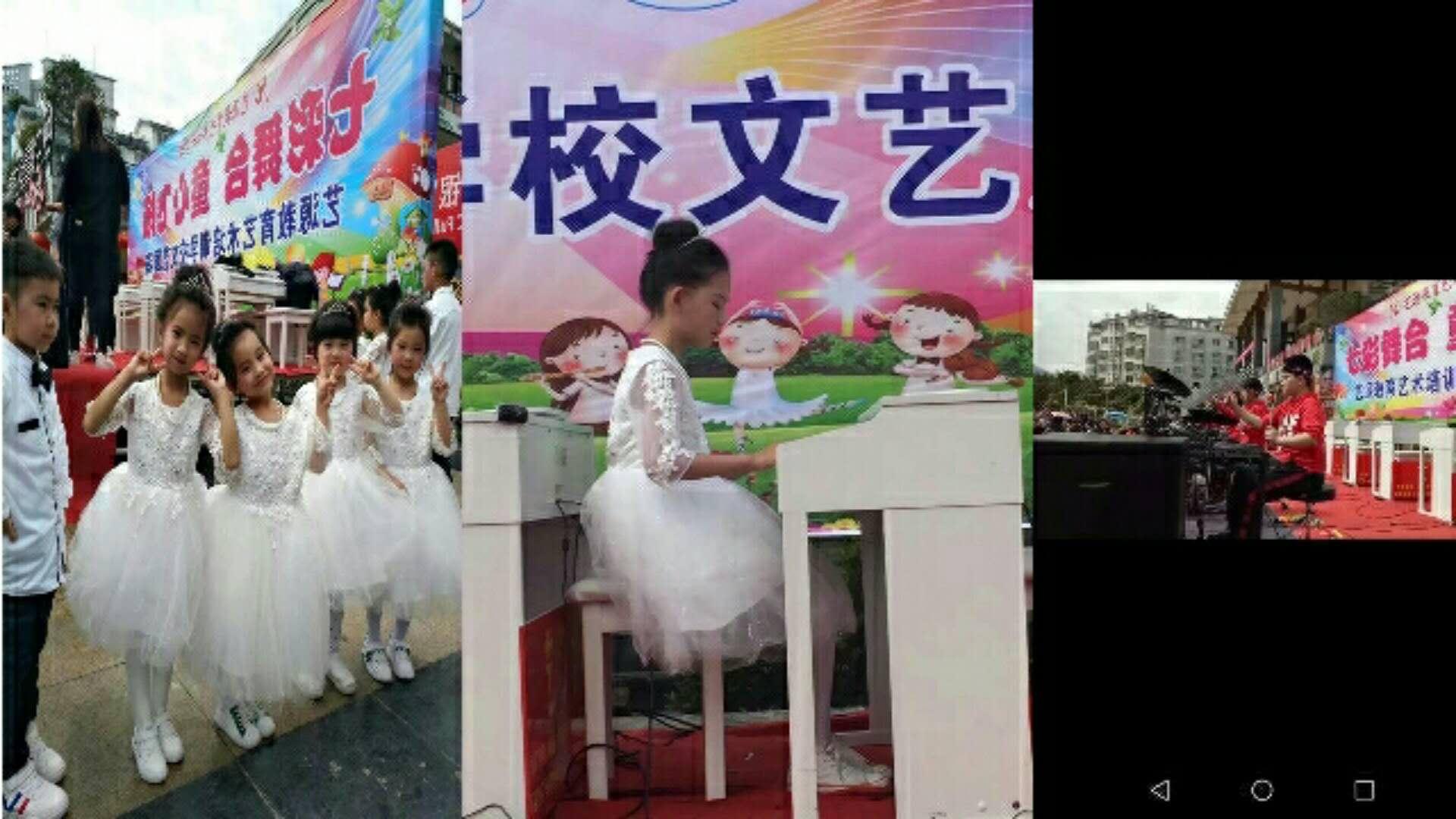 巫溪县艺源教育
