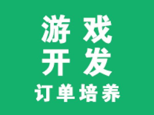 特别关注|中考成绩不如意,就来重庆人文艺术职业学校,游戏开发、网络安全、人工智能专业在酉阳特招啦!