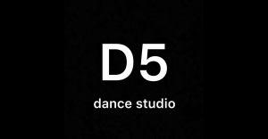 D5舞蹈室