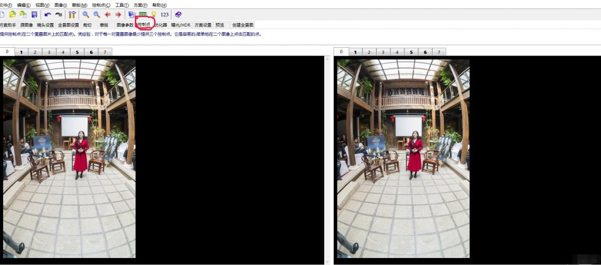 PTGUI全景合成软件使用三(垂直/水平校正)