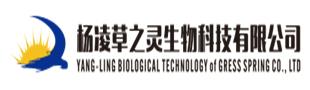 杨凌草之灵生物科技有限公司