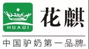 新疆冰雪旅花麒奶业有限责任公司