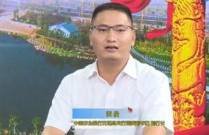专访中国农业银行元谋县支行党委副书记、副行长贺俊