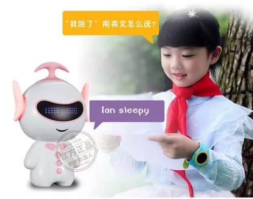 湖南佳惠超市酉阳汇升店︱劲爆好消息,99元领智能机器人!!!
