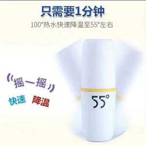 黑科技55度杯快速降温杯创意保温杯