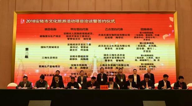文化搭台 经贸唱戏,安陆李白文化旅游节签下129亿元大单
