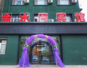 金水河宾馆-VR全景《鹤城之窗》