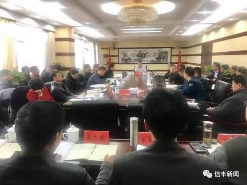 年关将至,刘勇书记主持召开了这个重要会议……