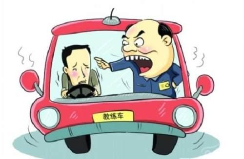 杨凌考驾照学车要多久?