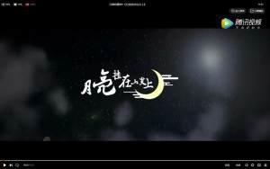 元谋县歌|月亮挂在山尖上MV