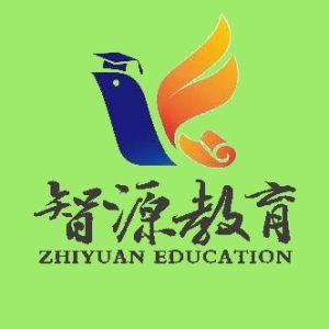 西宁智源教育培训学校