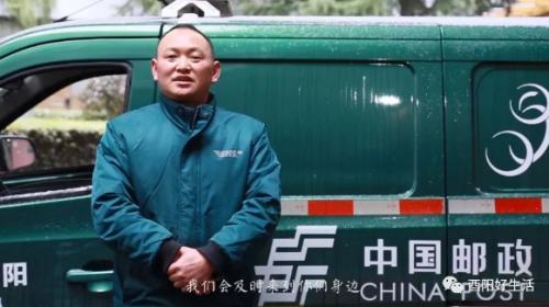 """视频丨关爱""""快递小哥""""公益微视频出炉了——酉阳共青团倾心打造!"""