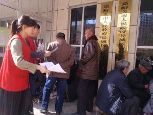 长城区大众社区开展老年人政策法规宣传活动