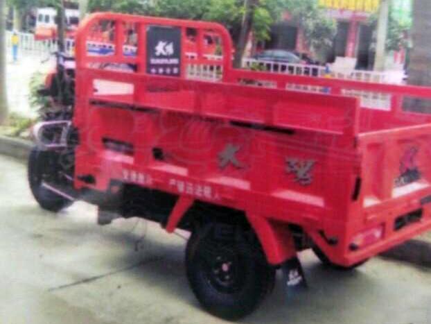 本人有一张三轮车在县城拉货