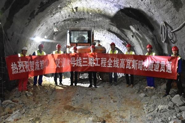 成都轨道交通6号线三期工程高瓦斯暗挖隧道全部贯通