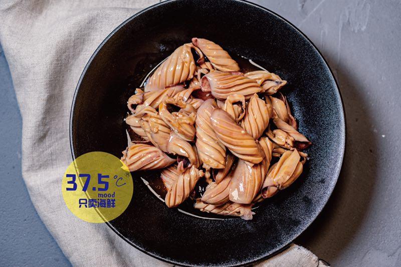 37.5℃只卖海鲜鱿鱼耳(250克)